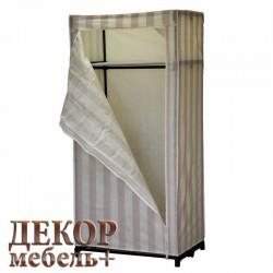 """Стойка для одежды """"46-275"""" с чехлом  (Бежевый)"""