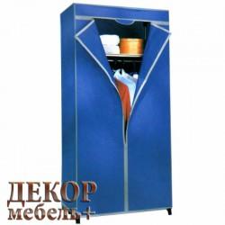 """Стойка для одежды """"46-276"""" с чехлом (Синий)"""