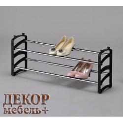 Подставка для обуви SR 1067-BK