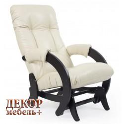 Кресло качалка гляйдер Модель 68 (венге/ Polaris Beige ) бежевый