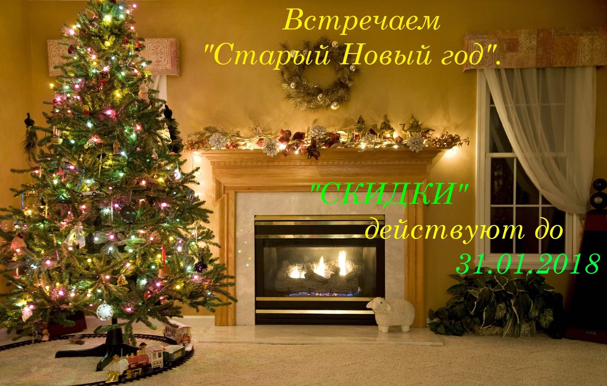 http://dekormebelplus.ru/