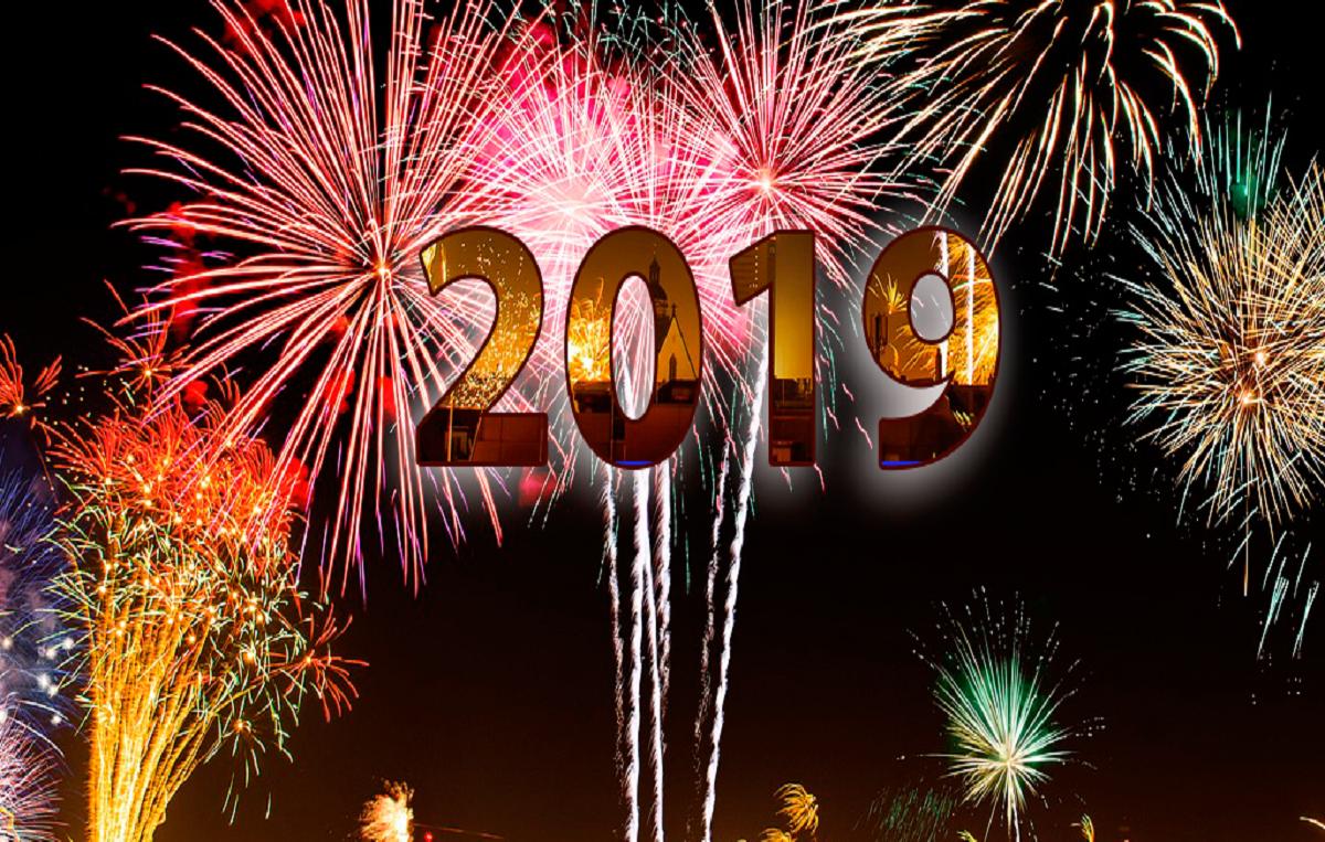 С наступающим 2019 годом